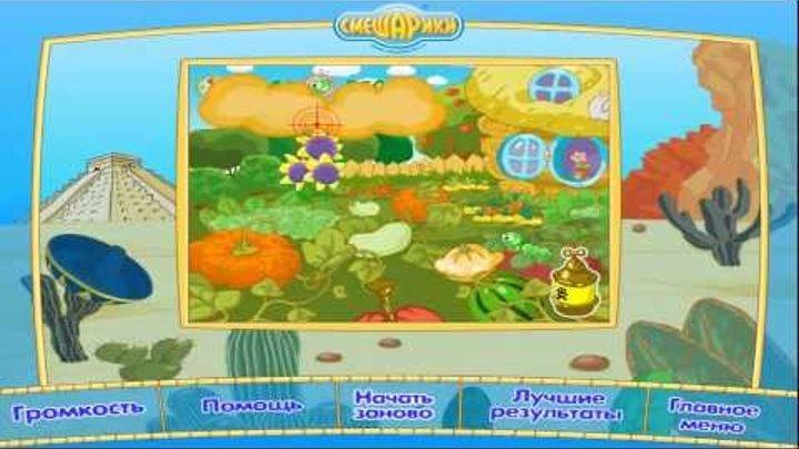 Смешарики Калейдоскоп игр-4 Обзор Игры