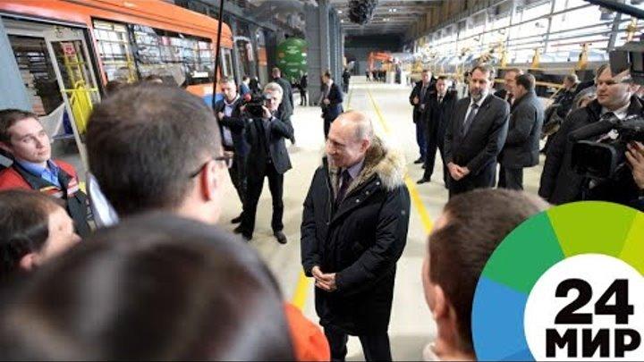 «Рога и копыта»: Путин назвал ряд вузов лабораторией по штамповке «корочек» - МИР 24