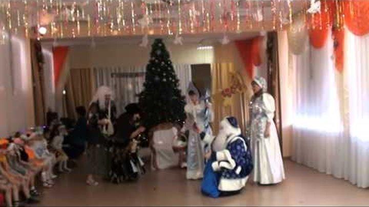 """Новый год,2014г., группа №3, детский сад """"Жемчужинка"""",№408, г.Новосибирск, часть№2"""