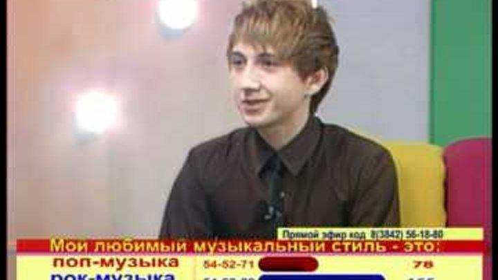 """GAMOLKO в эфире утреннего шоу """"Включайся"""" (СТС-Кузбасс)"""