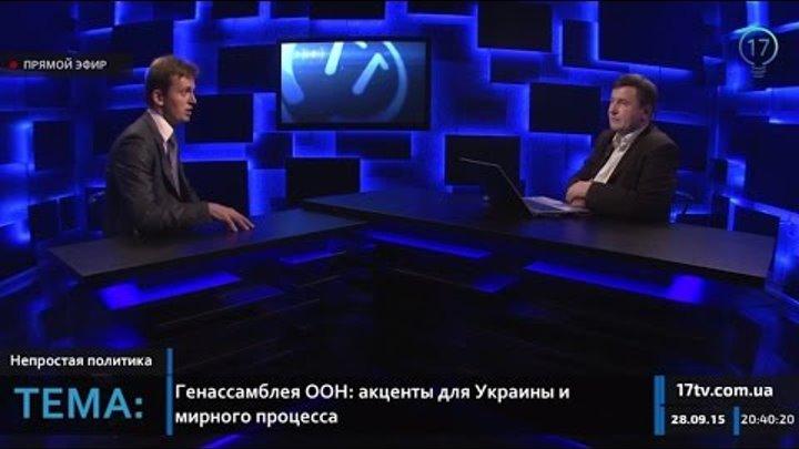 Обе стороны нарушают Минские соглашения – аналитик