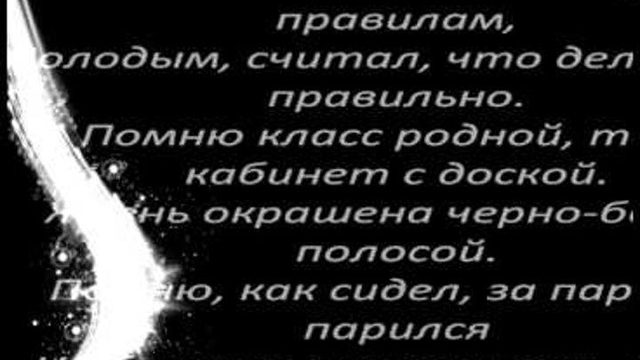Посвящается любимым учителям школы №14)))