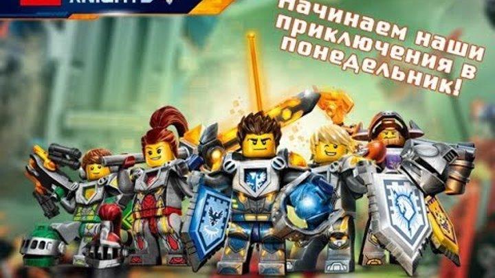 Мультик Игра Лего Рыцари Нексо. Вторая битва с Фламой .Часть №13#Лего