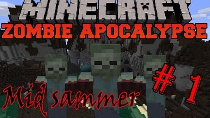 # 1 Зомби АПОКАЛИПСИС! Первые дни!!! - Майнкрафт видео