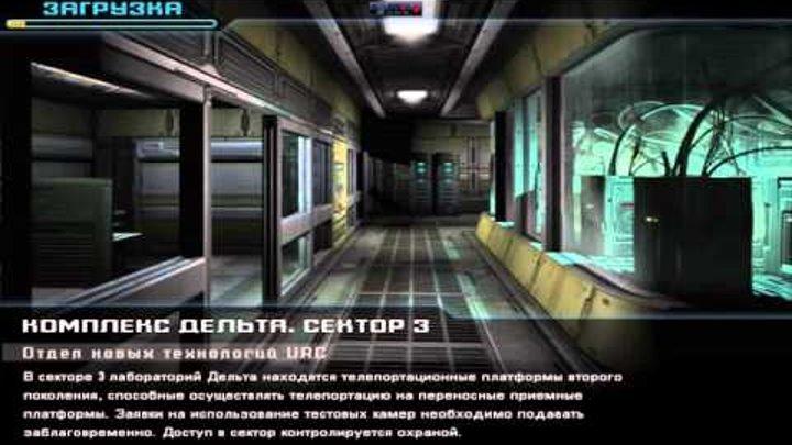 """16 Doom 3 - """"Комплекс Дельта. Сектор 2b - Комплекс Дельта. Сектор 3"""""""