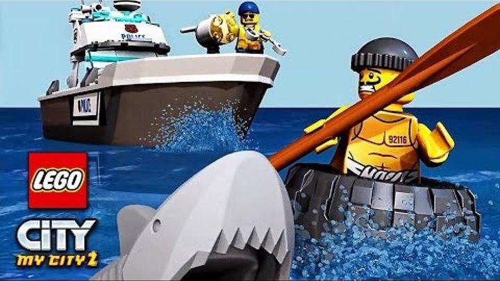 Лего полиция-Полицейская и Пожарная Машина Мультфильм об игре Лего Лего Мой город 2 Super Транспорт