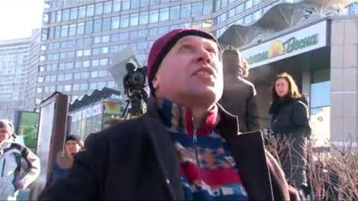 10 марта 2012 Москва Арбат - Весеннее обострение
