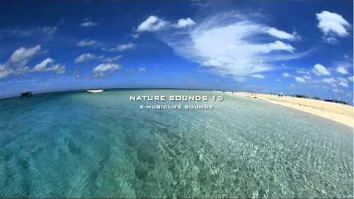 Nature Sound 15 - THE MOST RELAXING SOUNDS -