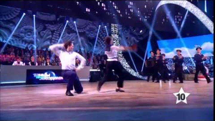 Танцы со звездами 2015 Финал Аделина Сотникова и Глеб Савченко Народный Танец