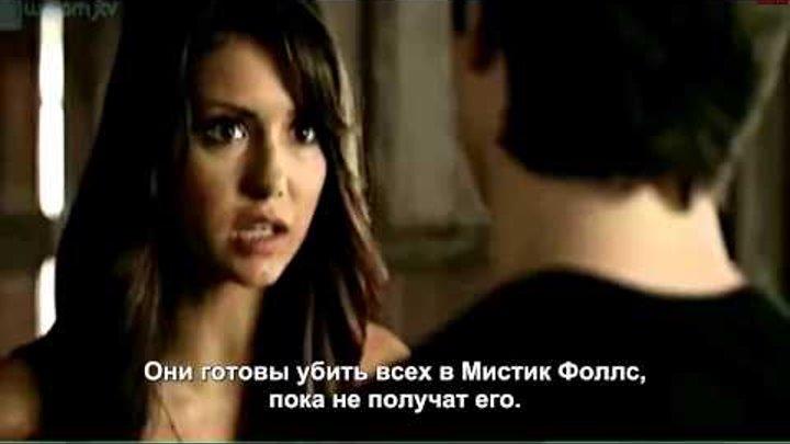 Дневники Вампира - 23 серия 4 сезон, промо (rus sub)