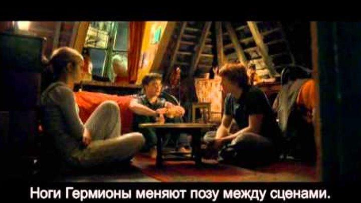 Киноляпы Гарри Поттер и принц-полукровка.
