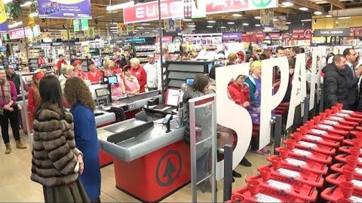 Первый в Беларуси супермаркет EUROSPAR открылся в Пинске