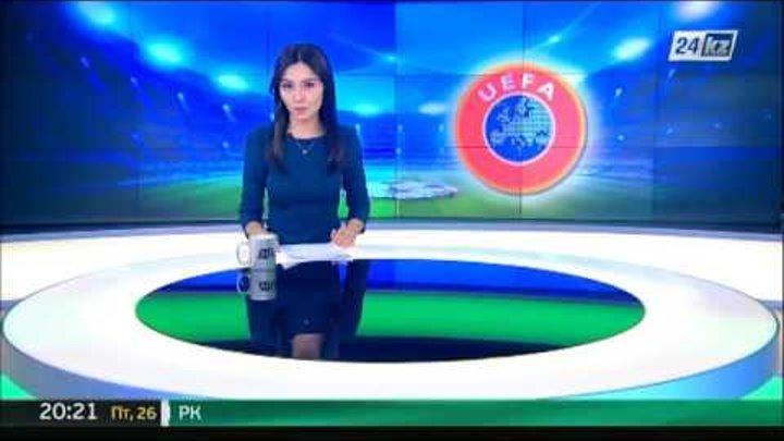 «Астана» Еуропа лигасында «Олимпиакос», «АПОЭЛ» және «Янг Бойз» командаларымен кездеседі