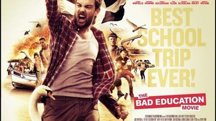 Непутёвая учеба / The Bad Education Movie (2015) трейлер