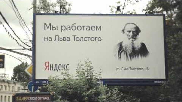 Я.Субботник в Москве
