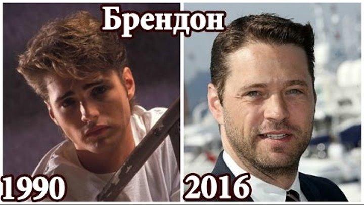 РАЙОН БЕВЕРЛИ ХИЛЛЗ 90210 - АКТЕРЫ ТОГДА И СЕЙЧАС