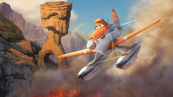 Самолеты: Огонь и вода. С 28 августа.