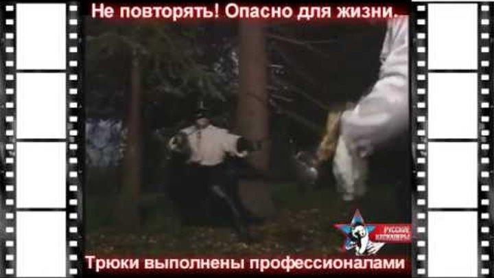 stunts rigging,иллюзия полета, фехтование на шпагах (полет)