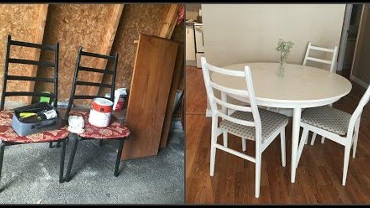 VLOG: Новая мебель за бесплатно! Переделка мабели