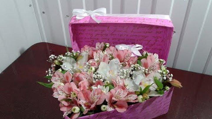 Коробка с цветами-своими руками. A box of flowers-their own hands.