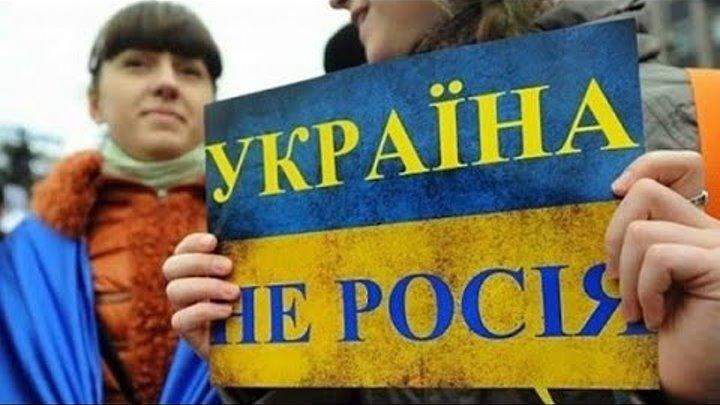 Стих про Украину (MC Pauk - О наболевшем) 2015