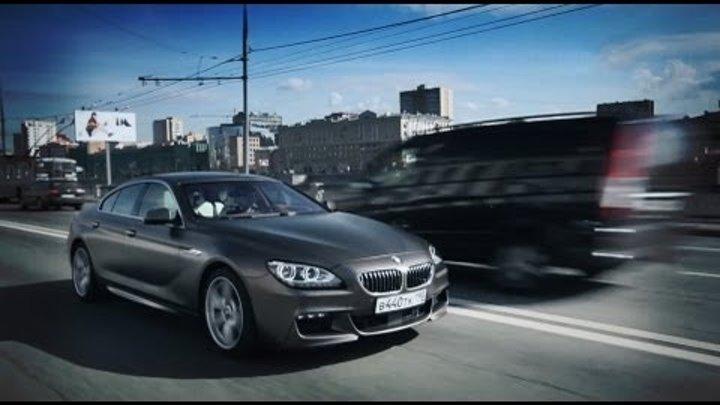 Тест-драйв BMW 6 Series Gran Coupe 2012 // АвтоВести 80