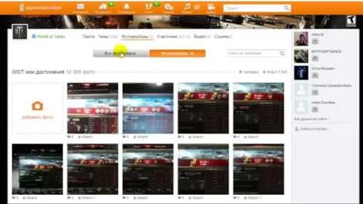Vk Album Downloader Chrome