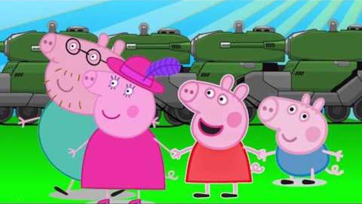 Свинка Пеппа Сериал В ТАНКЕ!!! 10 серия Большие приключения Пеппы ТАНК мультики про машинки