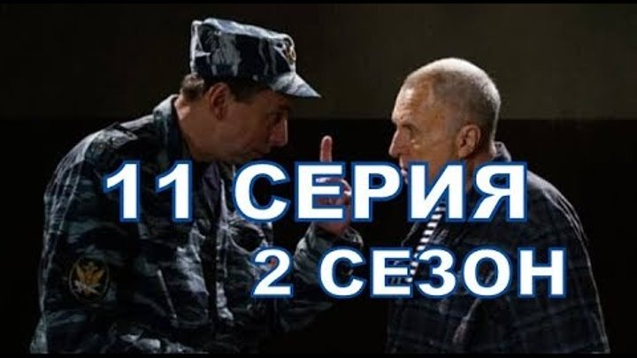 Динозавр 2 Сезон 11 серия, дата выхода нового сезона содержание серии и анонс