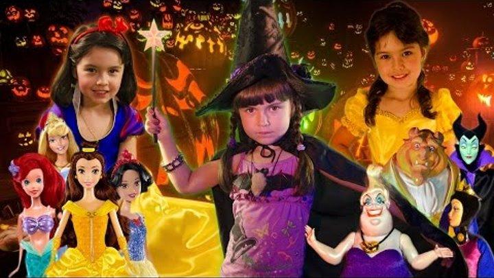 ХЭЛЛОУИН - ПОЛНАЯ ВЕРСИЯ! ПРИНЦЕССЫ И ЗЛОДЕИ ДИСНЕЯ Мультик игрушки обзор мультфильм видео для детей