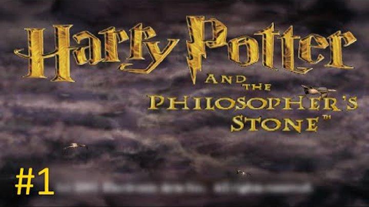 Гарри Поттер и Философский Камень (PS1) - 01