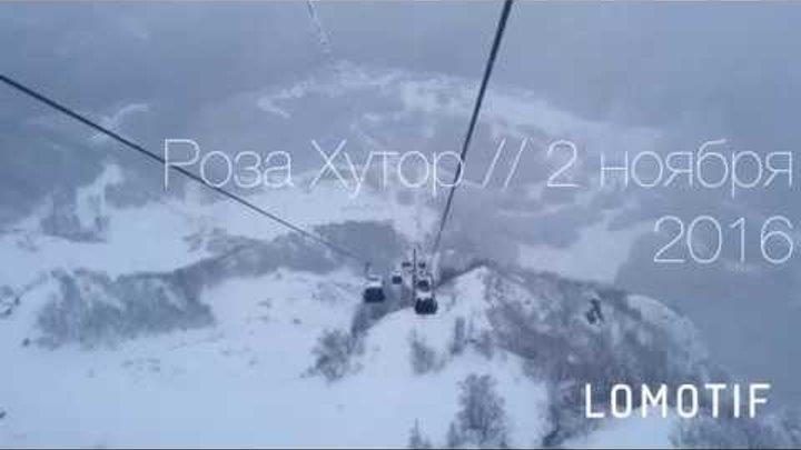 Спуск с Роза Пик в снегопад. Роза Хутор, Красная Поляна (02.11.2016)