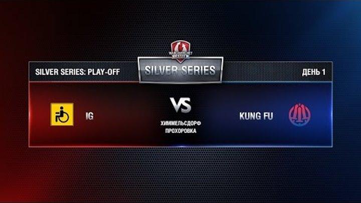 WGL SS IG vs KUNG-FU 3 Season 2015 Play-off Match 1