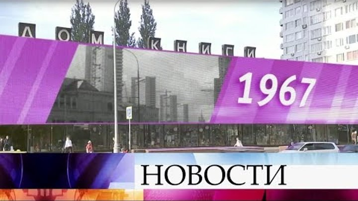 8c00fdfe030f Пятьдесят лет назад открылся самый большой в СССР книжный магазин — Дом  Книги на Новом Арбате.
