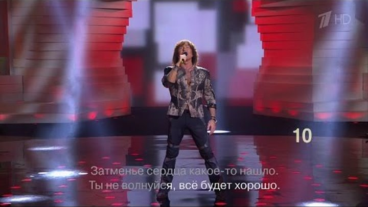 Валерий Леонтьев - Затменье сердца - ДОстояние РЕспублики 12 сентября 2015 г