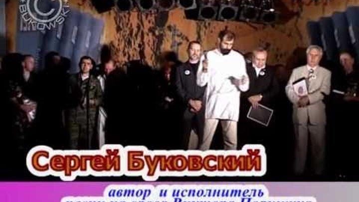 """Фестиваль """"Автомат и гитара"""", финал. Рудня, 2008"""