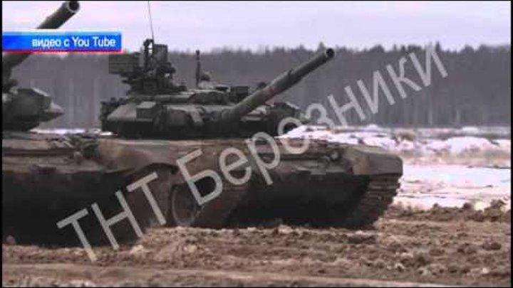 955 выпуск Новости ТНТ Березники 17 марта 2016