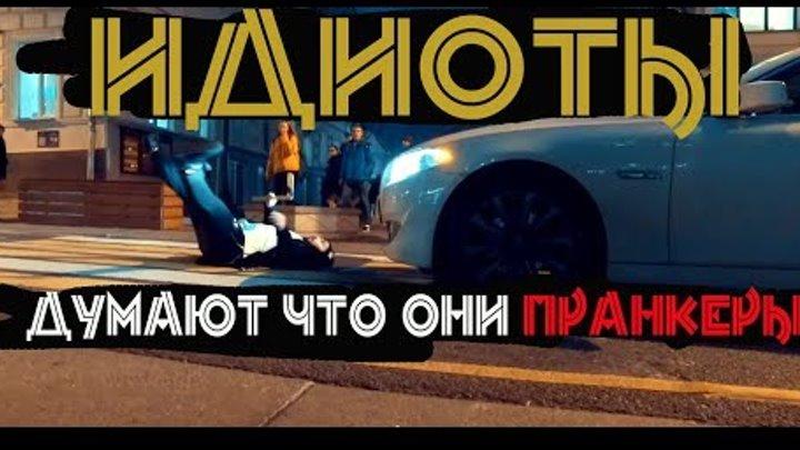 ПРАНК 80 lv, пранкеры от бога, СКОРАЯ ПОМОЩЬ НЕ ПОМОГЛА, ПСИХОВАНЫЙ ПРАНКЕР, дебош в центре Москвы,