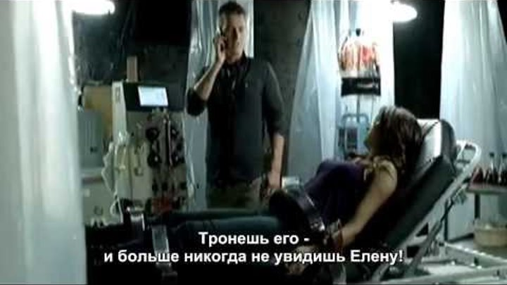 Дневники Вампира - 10 серия 5 сезон, промо (rus sub)