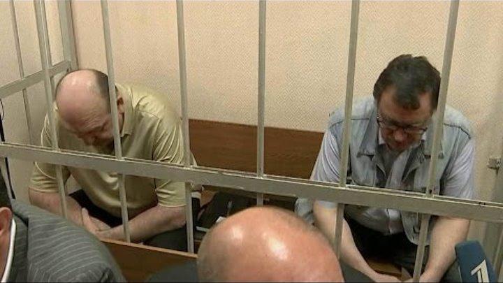 В суде начался процесс над бывшим руководителем Федеральной службы исполнения наказаний РФ.