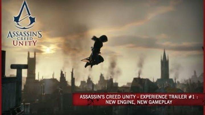 Assassin's Creed Unity -- Трейлер игрового процесса #1: Новый игровой движок, новый геймплей [RU]