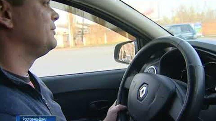 С таксистом знакомство