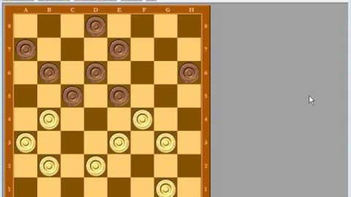 играть в шашки на трахание сделала