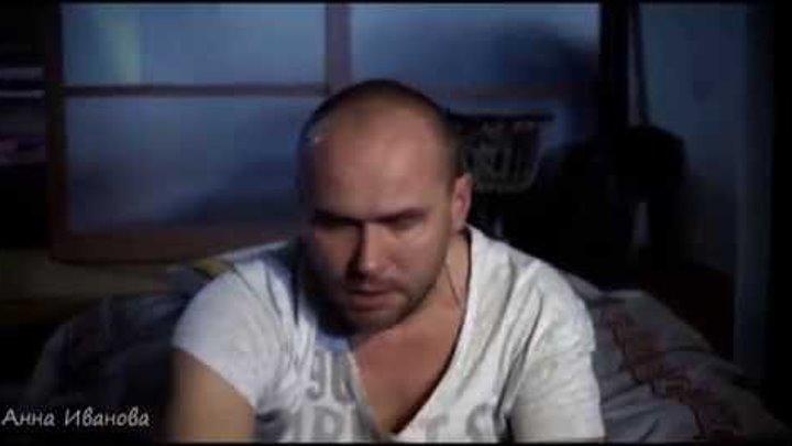 """Марина и Олег. Склифосовский. """"Из-за меня..."""""""
