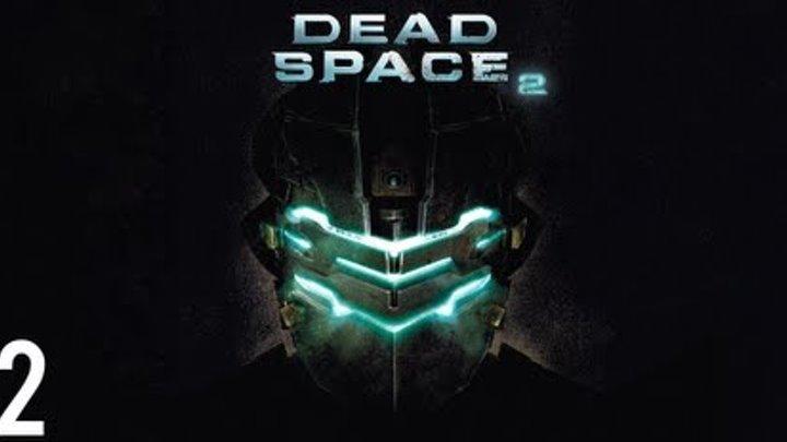 Прохождение Dead Space 2 (живой коммент от alexander.plav) Ч. 2