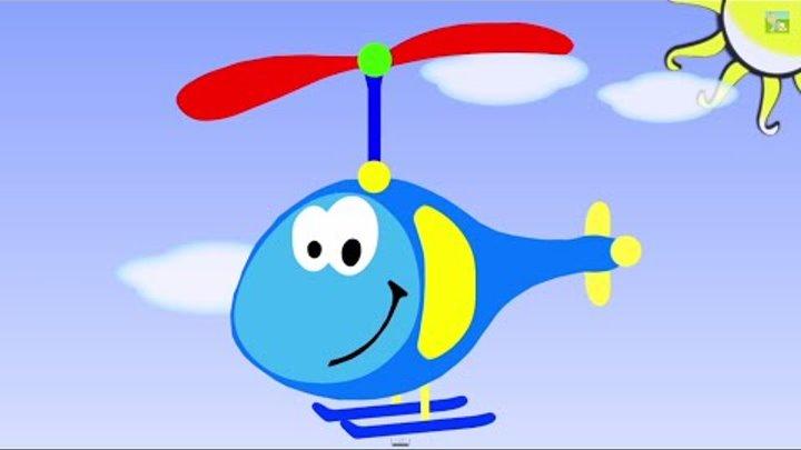 Развивающие мультики про машинки.Конструктор: собираем вертолёт. Машины для детей. Машинки.