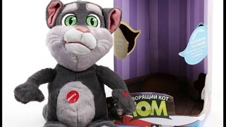 Говорящий Кот Том. Купить говорящего кота Тома
