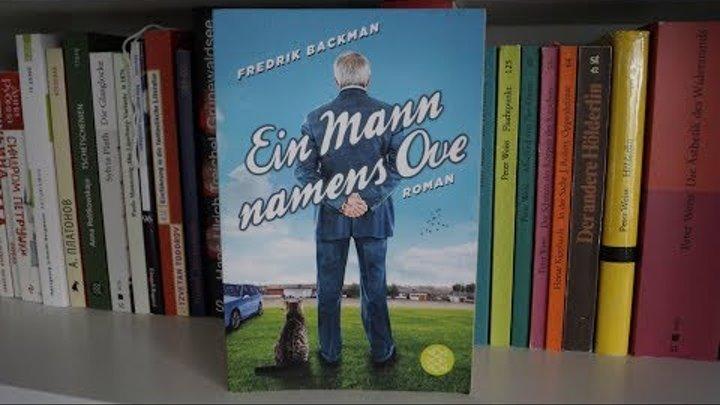 Фредрик Бакман «Вторая жизнь Уве» | Совместное чтение