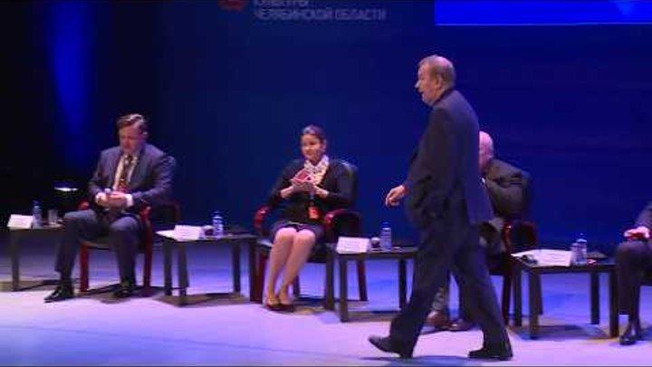 Уральский театральный форум СТД РФ 25 09 17