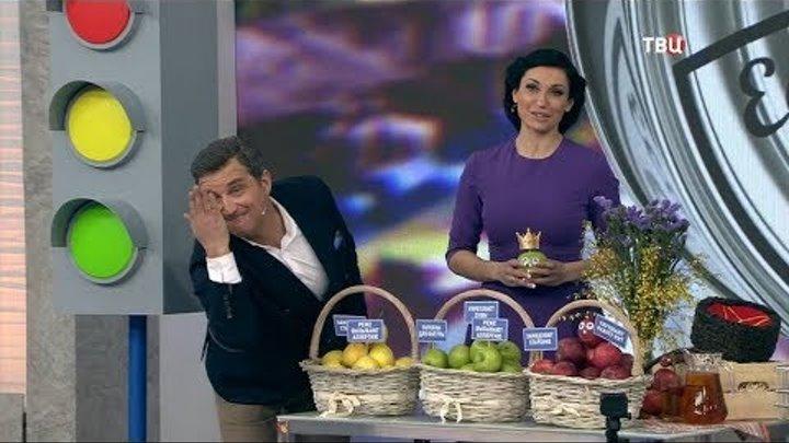 Яблоки сорта Гала Естественный отбор